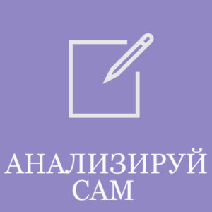 Promtest_icons_portal_RU